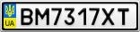 Номерной знак - BM7317XT
