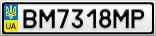 Номерной знак - BM7318MP