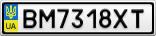 Номерной знак - BM7318XT