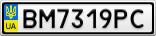 Номерной знак - BM7319PC