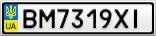 Номерной знак - BM7319XI