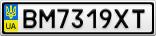 Номерной знак - BM7319XT