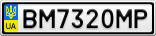 Номерной знак - BM7320MP