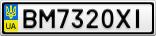 Номерной знак - BM7320XI