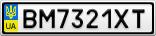 Номерной знак - BM7321XT