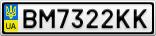 Номерной знак - BM7322KK
