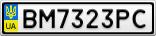Номерной знак - BM7323PC