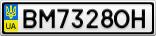 Номерной знак - BM7328OH
