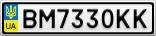 Номерной знак - BM7330KK