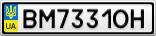 Номерной знак - BM7331OH