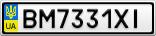 Номерной знак - BM7331XI