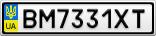 Номерной знак - BM7331XT