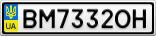 Номерной знак - BM7332OH