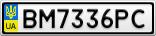 Номерной знак - BM7336PC