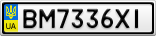 Номерной знак - BM7336XI