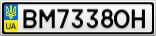 Номерной знак - BM7338OH