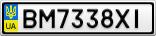 Номерной знак - BM7338XI