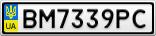 Номерной знак - BM7339PC