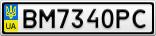 Номерной знак - BM7340PC