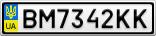 Номерной знак - BM7342KK