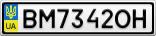 Номерной знак - BM7342OH