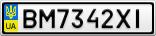 Номерной знак - BM7342XI