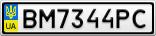 Номерной знак - BM7344PC