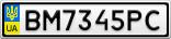 Номерной знак - BM7345PC