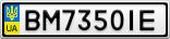 Номерной знак - BM7350IE