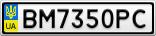 Номерной знак - BM7350PC
