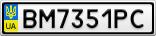 Номерной знак - BM7351PC
