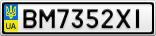 Номерной знак - BM7352XI