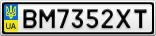 Номерной знак - BM7352XT