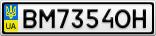 Номерной знак - BM7354OH