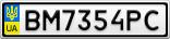 Номерной знак - BM7354PC