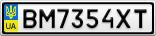 Номерной знак - BM7354XT