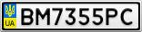 Номерной знак - BM7355PC