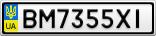 Номерной знак - BM7355XI