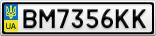 Номерной знак - BM7356KK