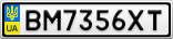 Номерной знак - BM7356XT