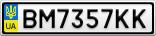 Номерной знак - BM7357KK