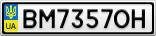 Номерной знак - BM7357OH