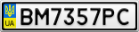 Номерной знак - BM7357PC