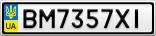 Номерной знак - BM7357XI