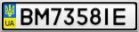 Номерной знак - BM7358IE