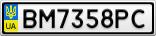 Номерной знак - BM7358PC