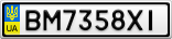 Номерной знак - BM7358XI