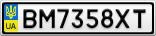 Номерной знак - BM7358XT