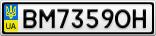 Номерной знак - BM7359OH