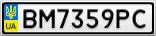 Номерной знак - BM7359PC